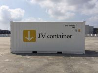 20 ft RF Container for buy / rent (20 ft refrigerated container) side view | jvcontainer.com - buy or rent shipping containers at best prices