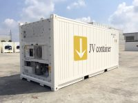 20 ft RF Container (20 ft refrigerated container) side view   jvcontainer.com - buy or rent shipping containers at best prices