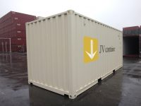 20 ft DC Container for rent / sell (20 ft Dry Cube container, ISO container) side view   jvcontainer.com