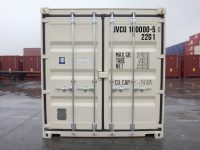 20 ft DC Container for rent / sell (20 ft Dry Cube container, ISO container) front view | jvcontainer.com