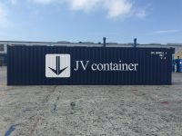40 ft HC Container at best price (40 ft High Cube ISO container) side view   jvcontainer.com - buy or rent shipping containers at best prices